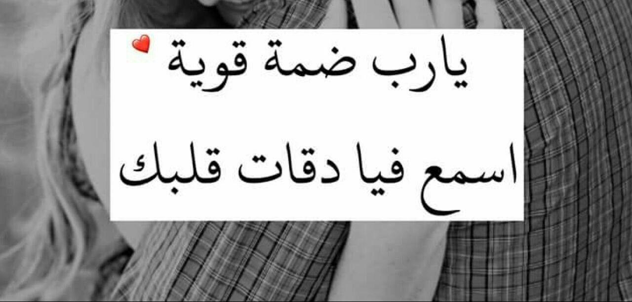 امممم رومانسية Arabic Calligraphy Calligraphy Love