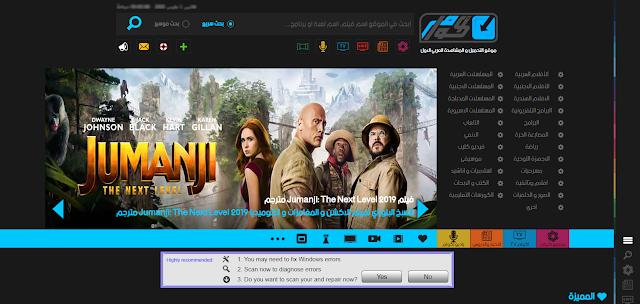 2 موقع أكوام Akoam إصدار القديم 2019 و إصدار الجديد 2020 لتحميل الأفلام مجانا ومشاهدتها بجودة عالية Pandora Screenshot Screenshots Johnson