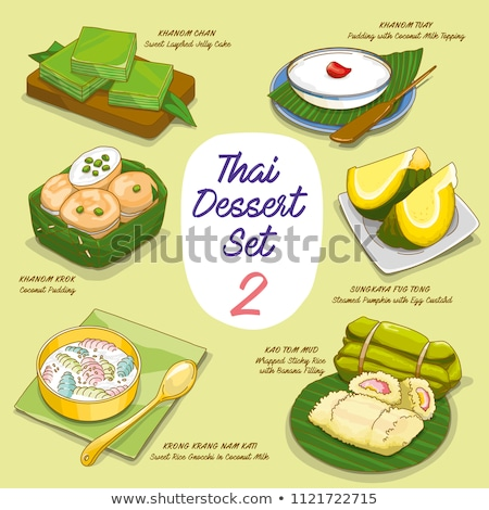 Vector Illustrations Of Colorful Thai Dessert Set Khanom Thai In 2021 Thai Dessert Dessert Set Desserts Drawing