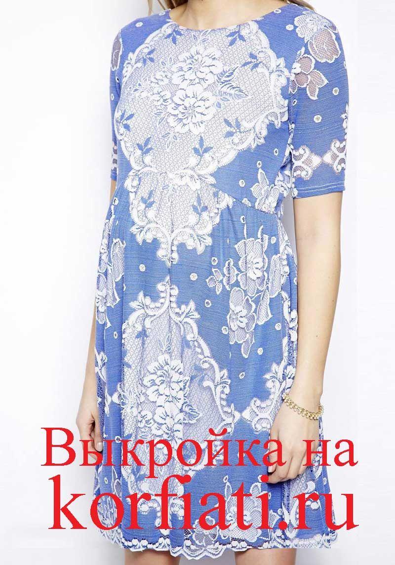 Платья и выкройки на беременных фото 914