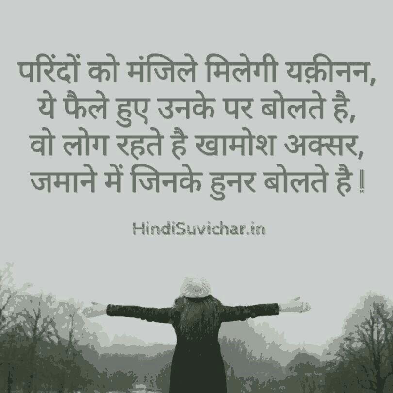 Vips..🍀  Favorite Quotes  Hindi Quotes, Gulzar Quotes, Punjabi ... Vips..🍀  Favorite Quotes  Hindi Quotes, Gulzar Quotes, Punjabi ... Gray Things gray color ki hindi