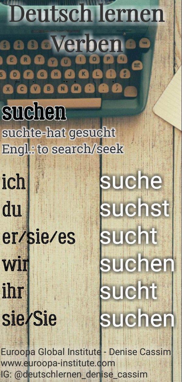 Deutsche Verben. Немецкий язык, Школа