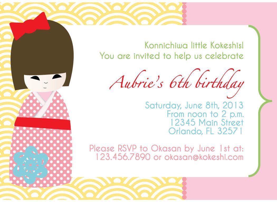 Kokeshi party invitation print your own 1500 via Etsy – Doll Party Invitations