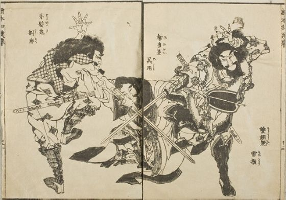 Pages from The Illustrated Book of Glories of China and Japan | LACMA Collections