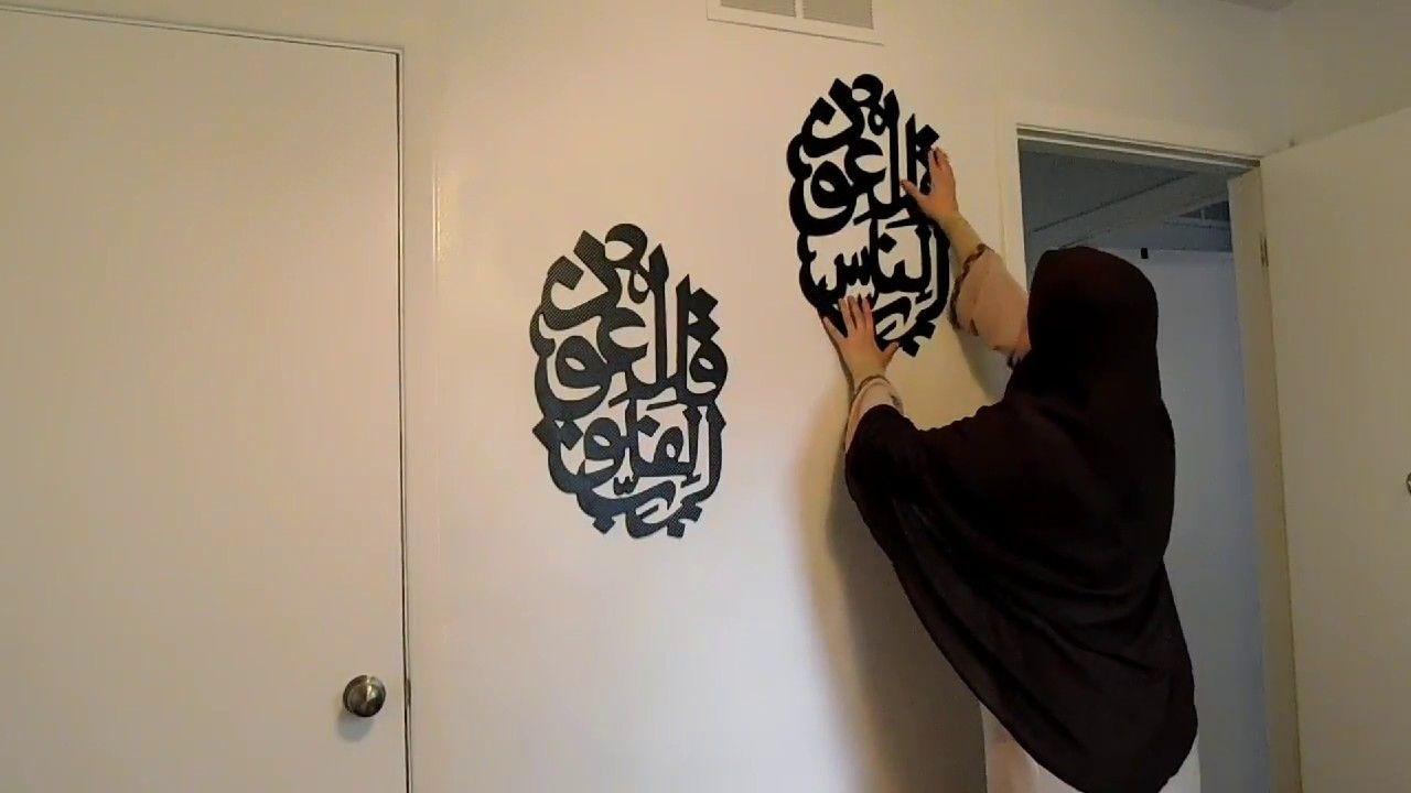 مصلى البيت Ramadan Decorations Home Decor Decals Style