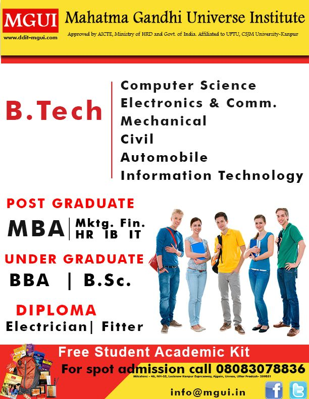 B Tech Mahatmagandhiuniverseinstitute The Engineering Courses At Mgui Offers Unique Opportunities Fo Engineering Courses Technology Posts Computer Science