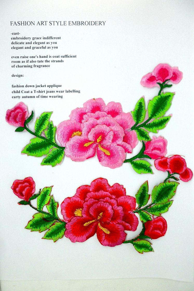 Aliexpress Com Koop Warme Mix2pcs 3d Rose Rode Pioen Geborduurde Patch Naaien Motif Applique Kledingstuk Cheongsam Borduurwerk Cartoon Cheongsam Applique Rose