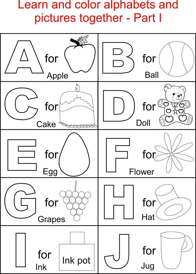 Alphabets Coloring Printable Pages For Kids Kindergarten