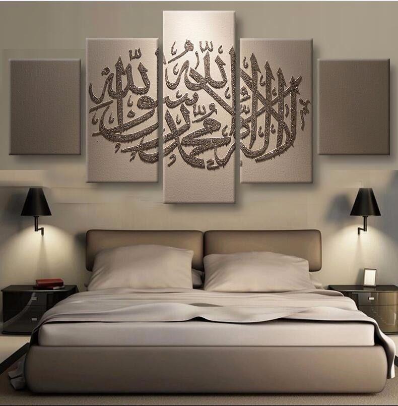Islam Allah The Quran Hd Canvas Oil Print Home Decor Wall Art Painting 5pcs Set Islamic Wall Decor Islamic Decor Islamic Wall Art