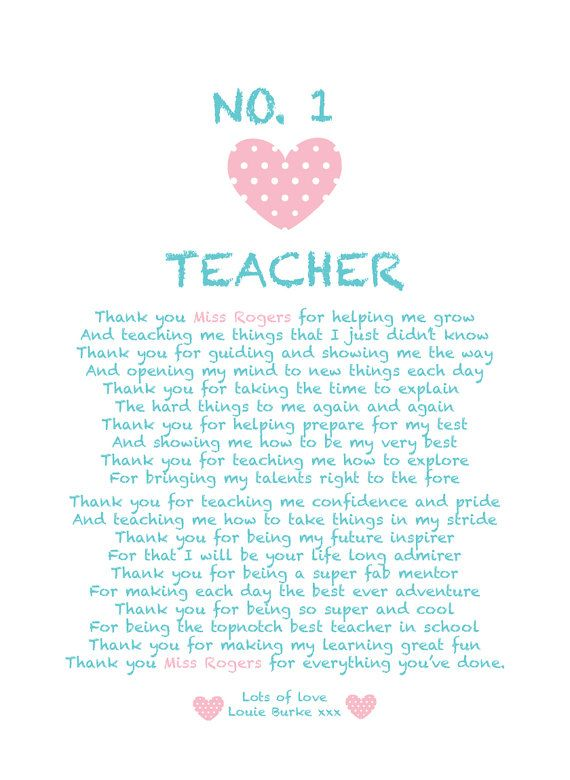 Teacher Thank You Gift For Her End Of School By Wordsofessence