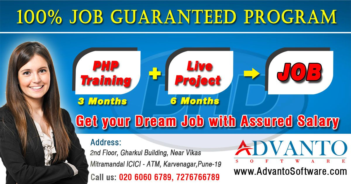 PHP Batch Starting From 18th April 10 AM (Job