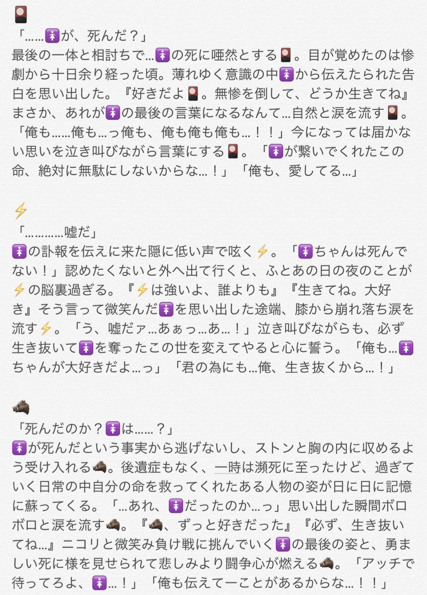 ハイキュー 鬼 滅 の 刃 夢 小説