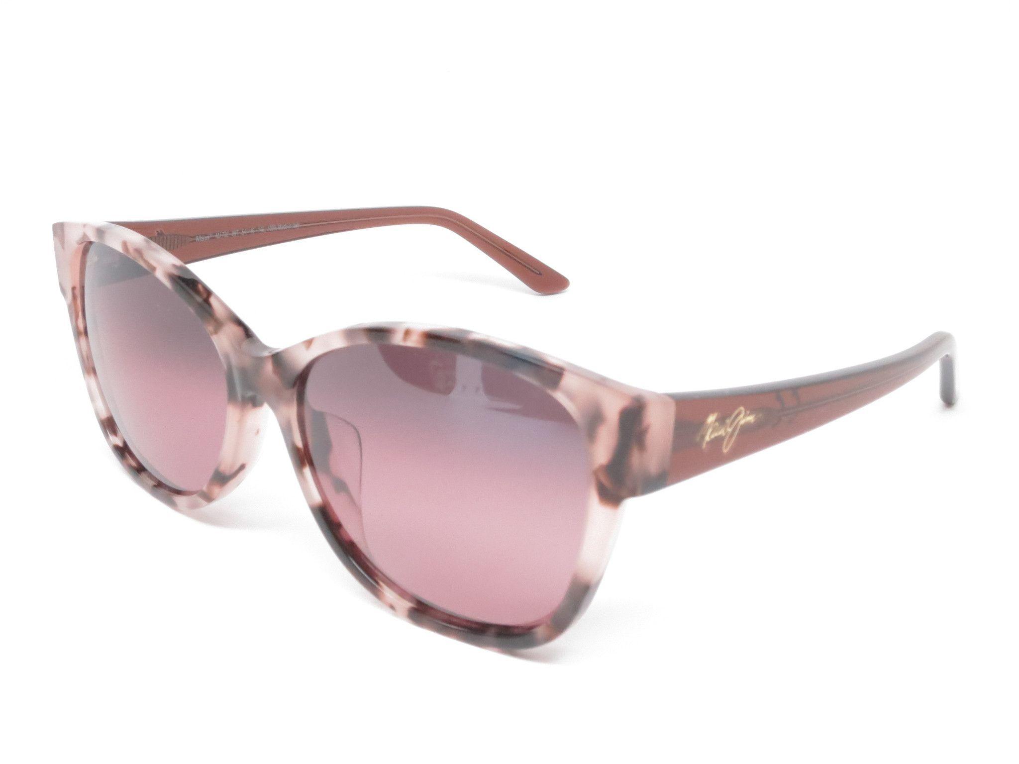 11b261f72954 Maui Jim Summer Time MJ 732-09T Pink Tokyo Tortoise Polarized Sunglasses