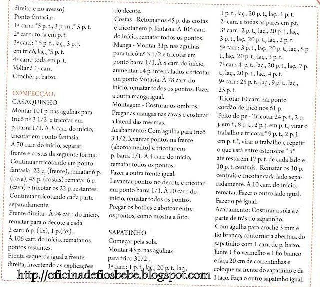 Решеба по математике 5 класс в столинском роённе