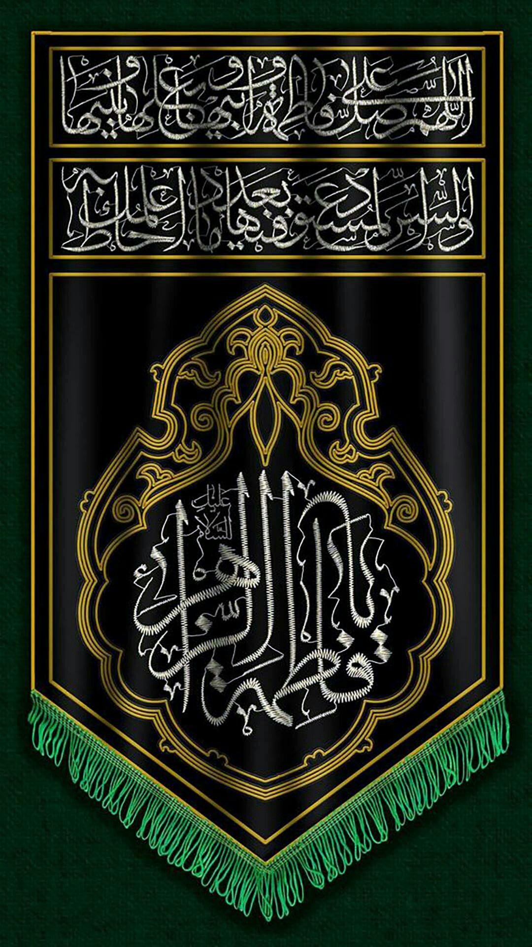 Pin Oleh Ananda Kazuki Di Kaligrafi Kaligrafi Seni Islamis Kaligrafi Islam