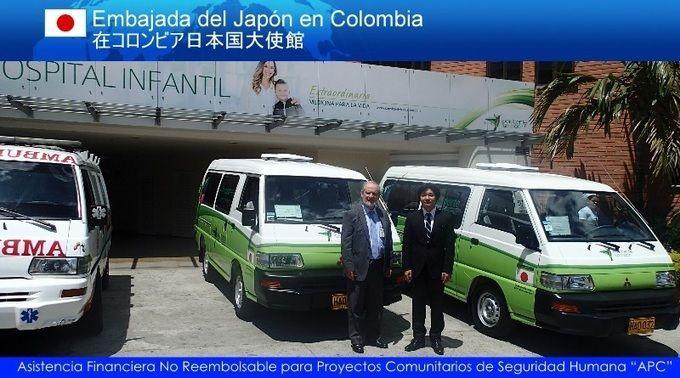 Cierra 31 de julio de 2016. Convocatoria para Proyectos Comunitarios - Colombia - Japón.