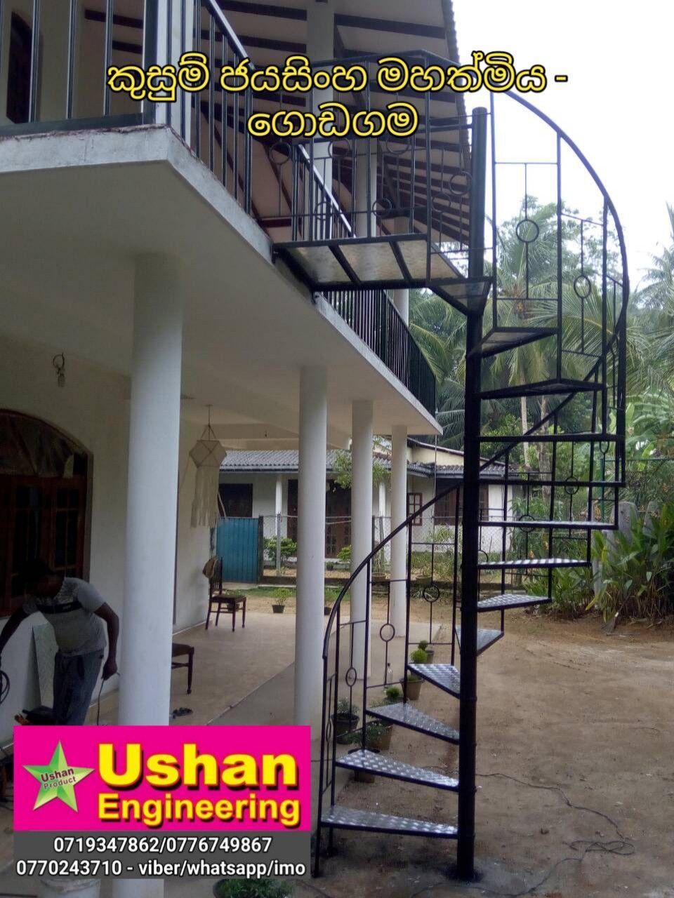 Handrail Design Sri Lanka Steel Handrail Sri Lanka Balcony Railing Sri Lanka Stair Cases Metal Balcony Rai Balcony Railing Steel Handrail Handrail Design