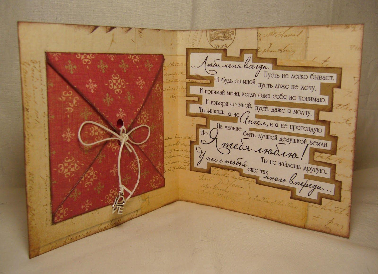 Фейерверками салютами, открытки пацану своими руками