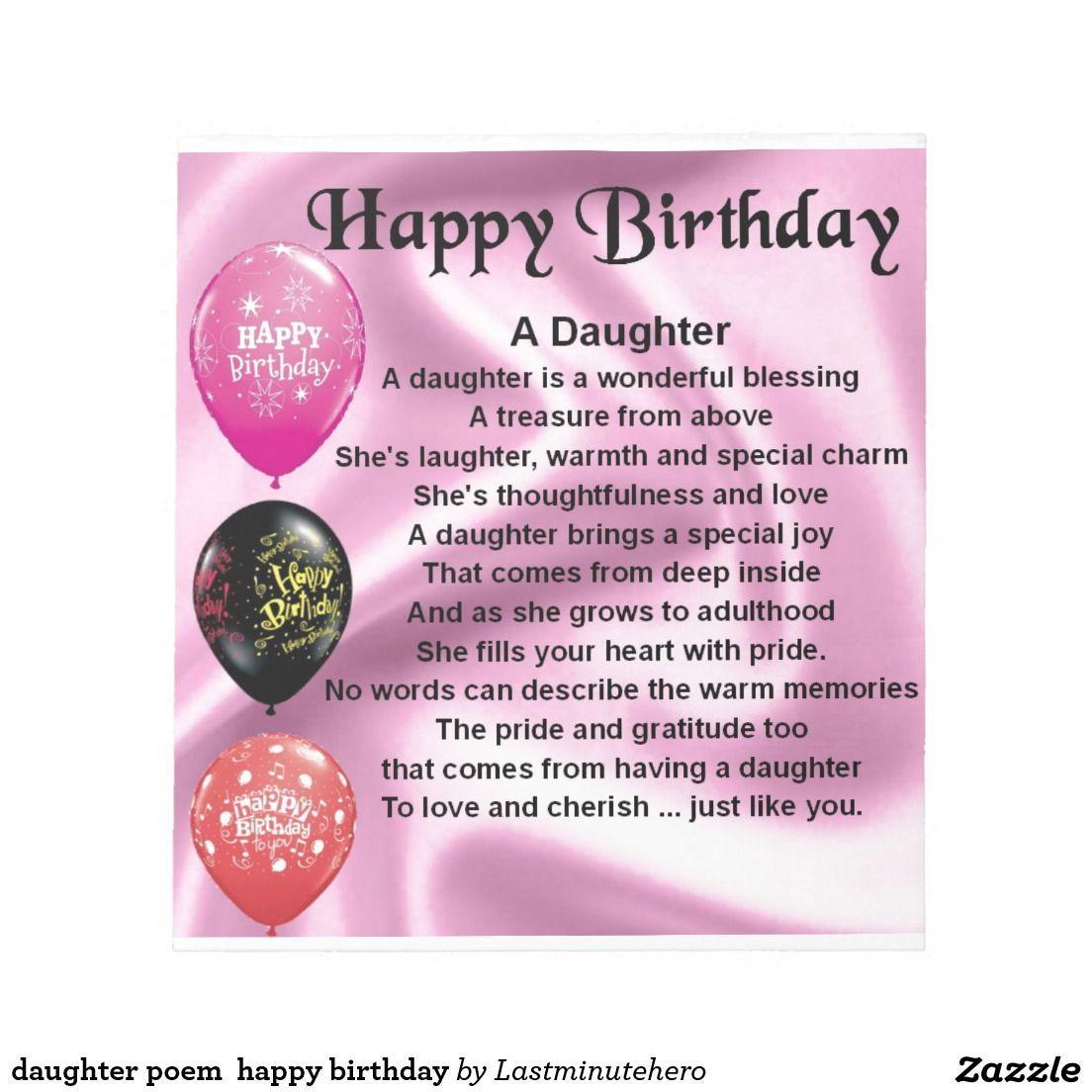 Daughter poem happy birthday notepad poem happy birthday and daughter poem happy birthday memo pad kristyandbryce Choice Image