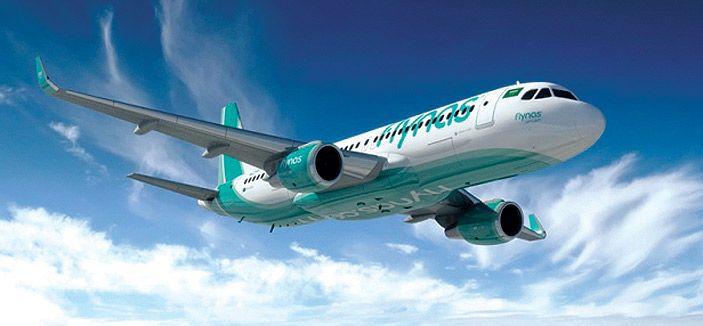 طيران ناس In 2020 Online Tickets Flight Offers Saudi Arabia