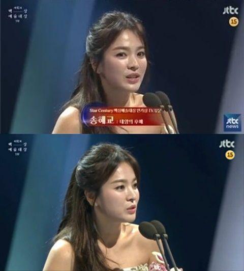 スポーツ韓国:ソン・ヘギョ、「2016百想芸術大賞」2冠王」ソン・ジュンギのおかげである」