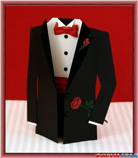 Открытку замок, открытка своими руками мужской костюм