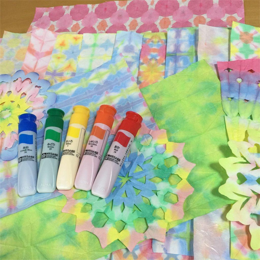 折り染めの絵の具の比較 花火 製作 花火 制作 うちわ 手作り