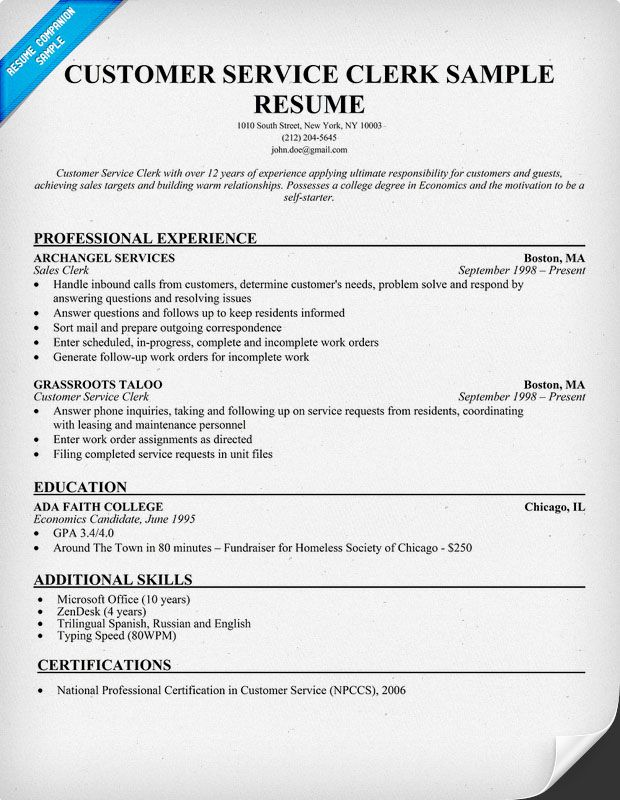 customer service  clerk resume  resumecompanion com