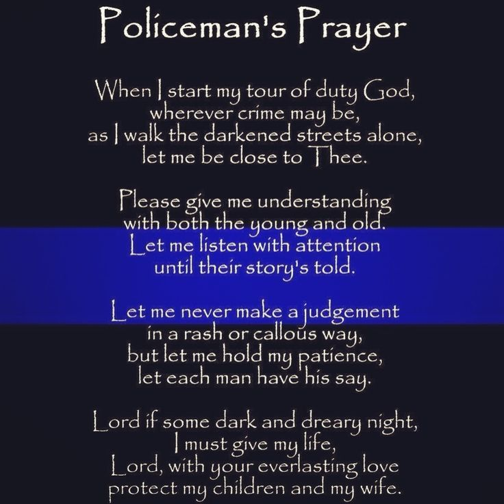 Policemans Prayer  Google Search … Pinteres…