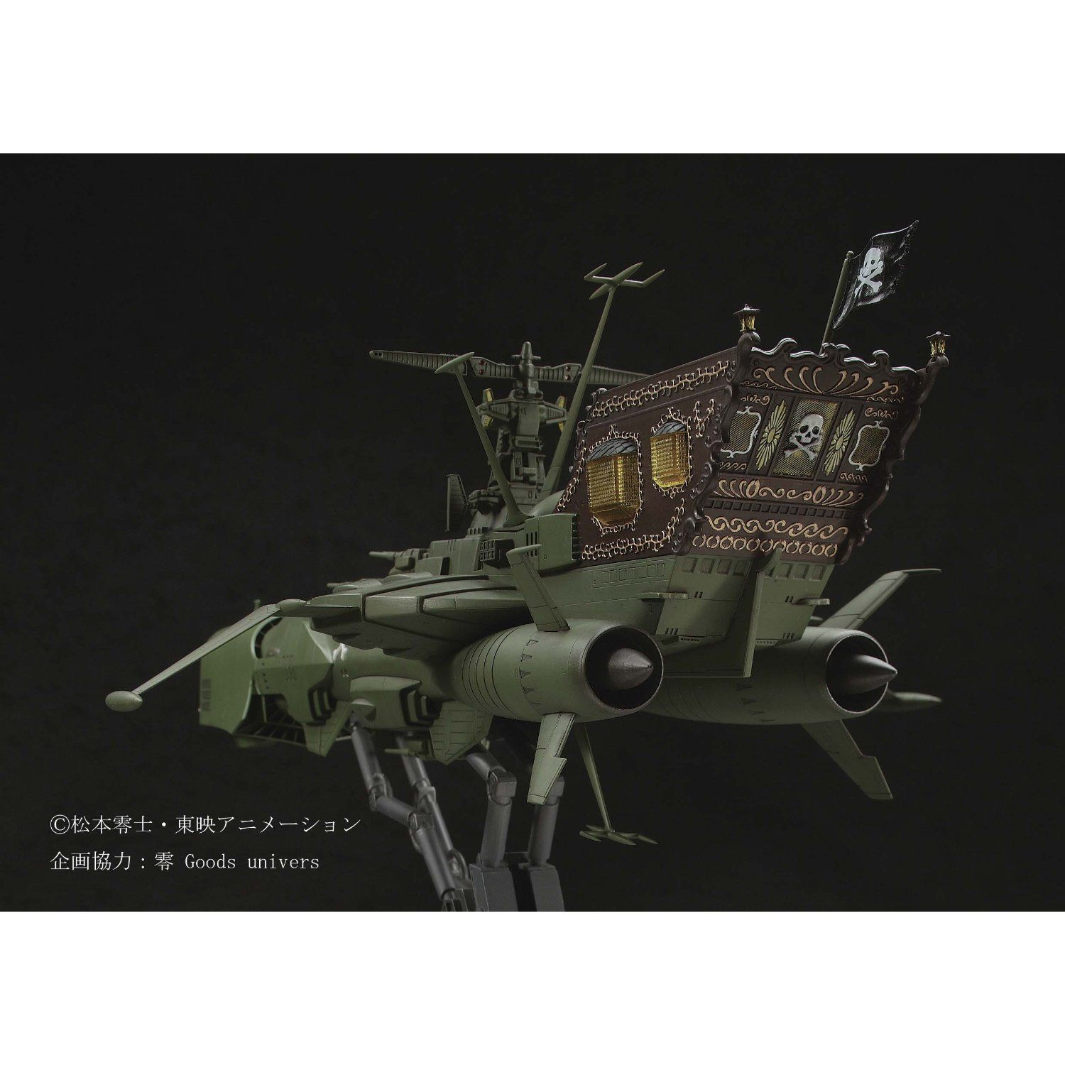 Space Pirate Battle Ship Arcadia Plastic Model Toys Games Space Pirate Space Pirate Captain Harlock Star Wars Theories