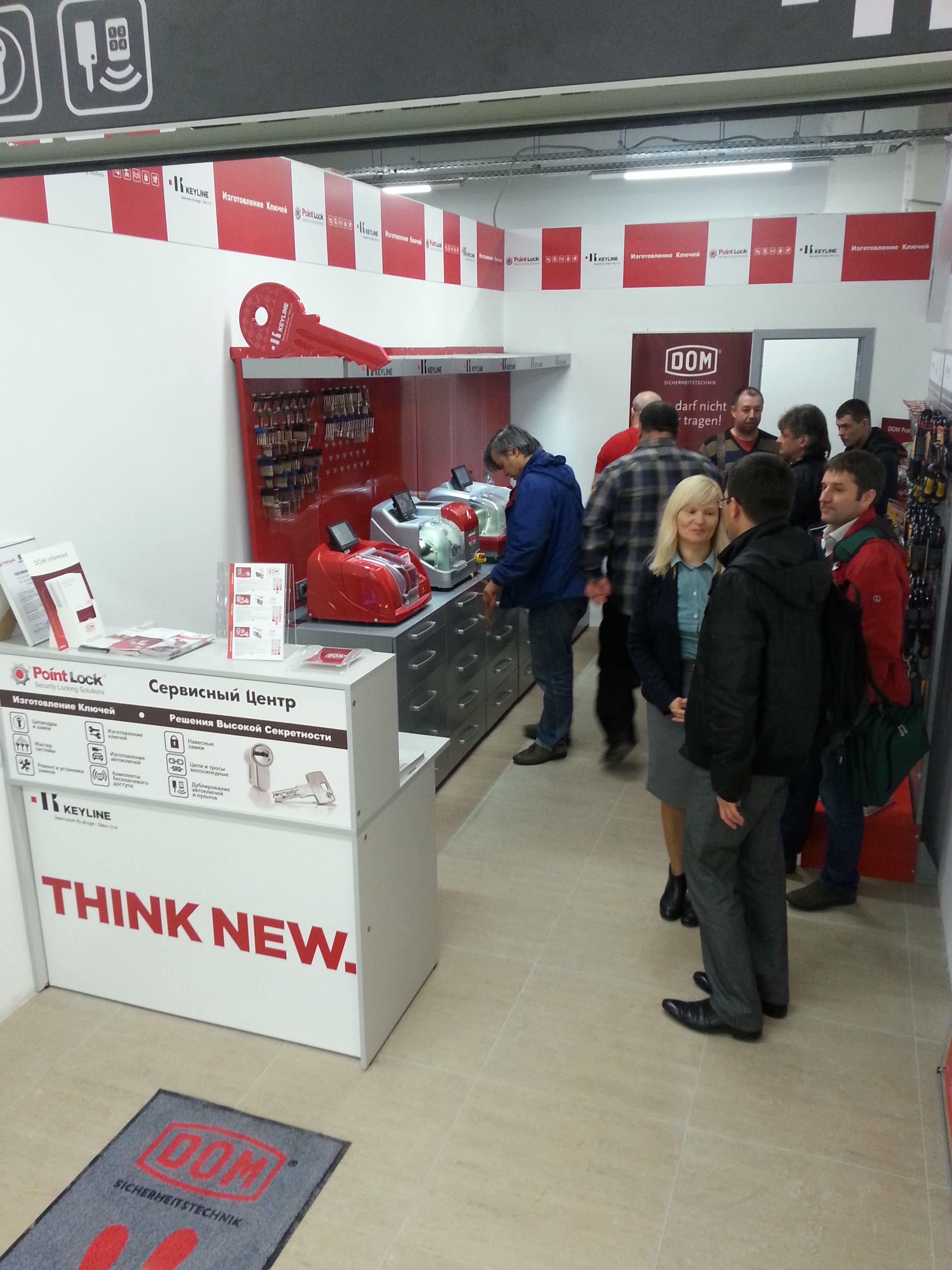 Il fantastico nuovo negozio di prodotti Keyline in Russia