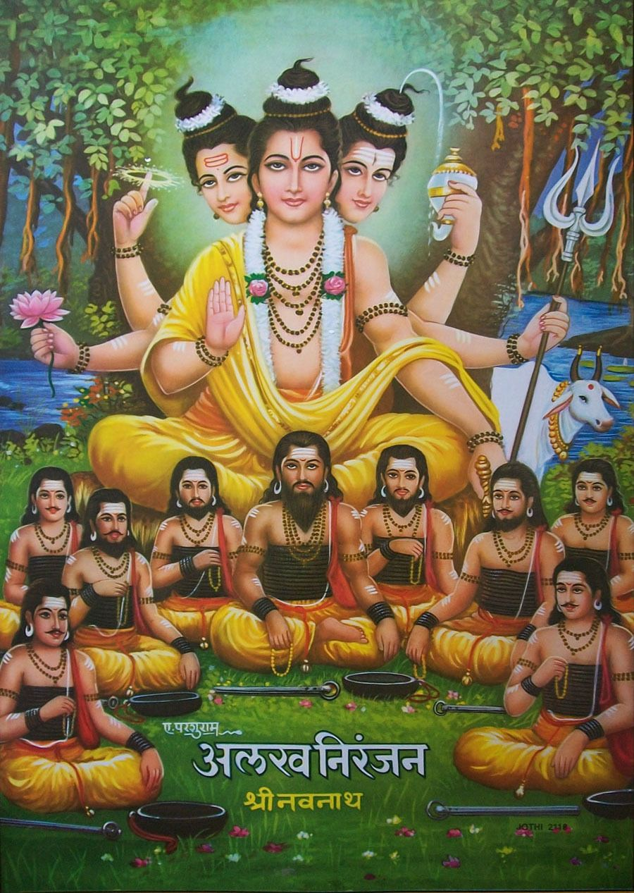 Swami Duttatrey Nav Nath Nine Gurus Alakh Niranjan Poster