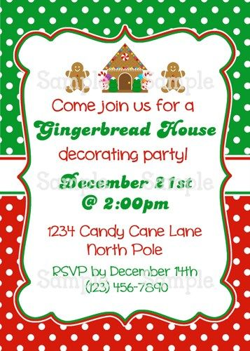 Printable Gingerbread House Red Green Christmas Party Invitation - free xmas invitations