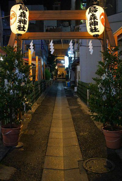 夜散歩のススメ「烏森神社参道」東京都港区