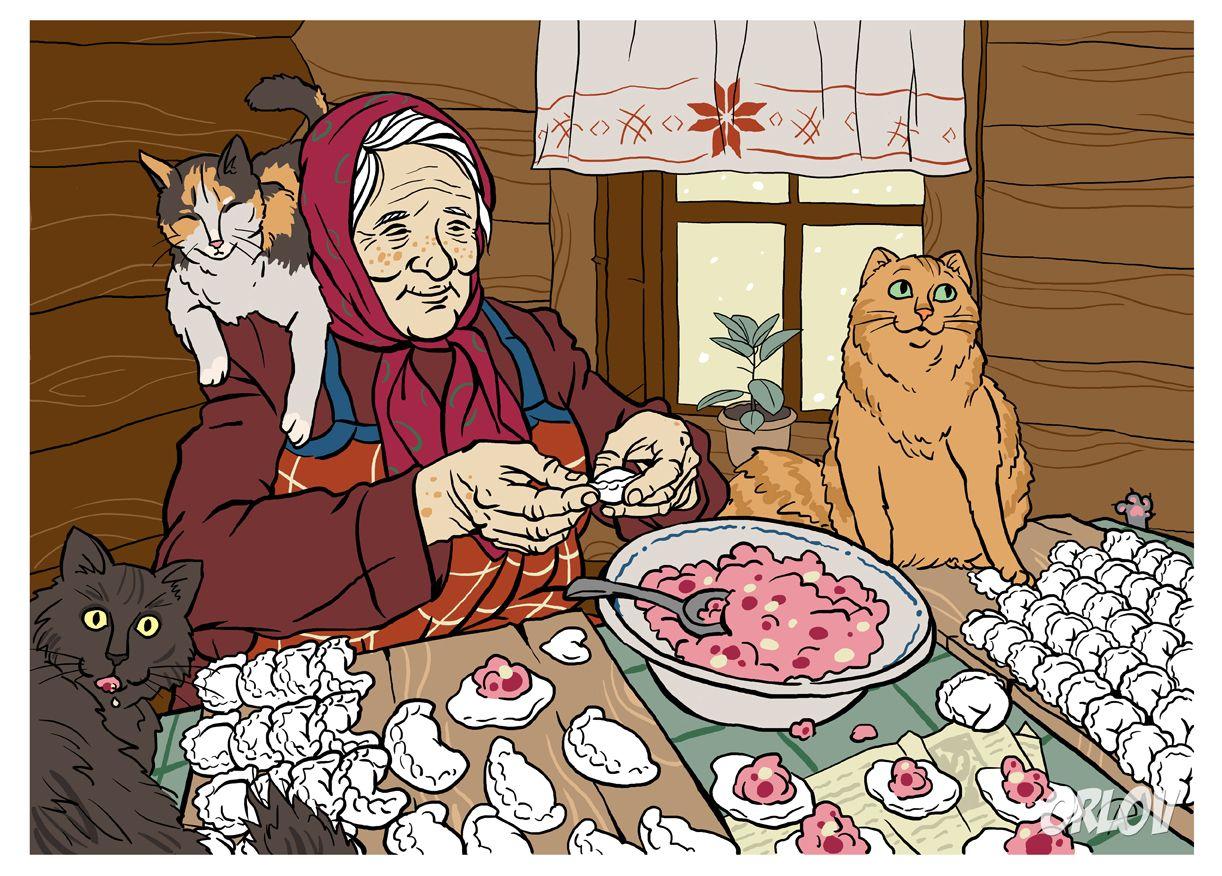 всего родственники смешные картинки про новогодние вареники люди местные жители