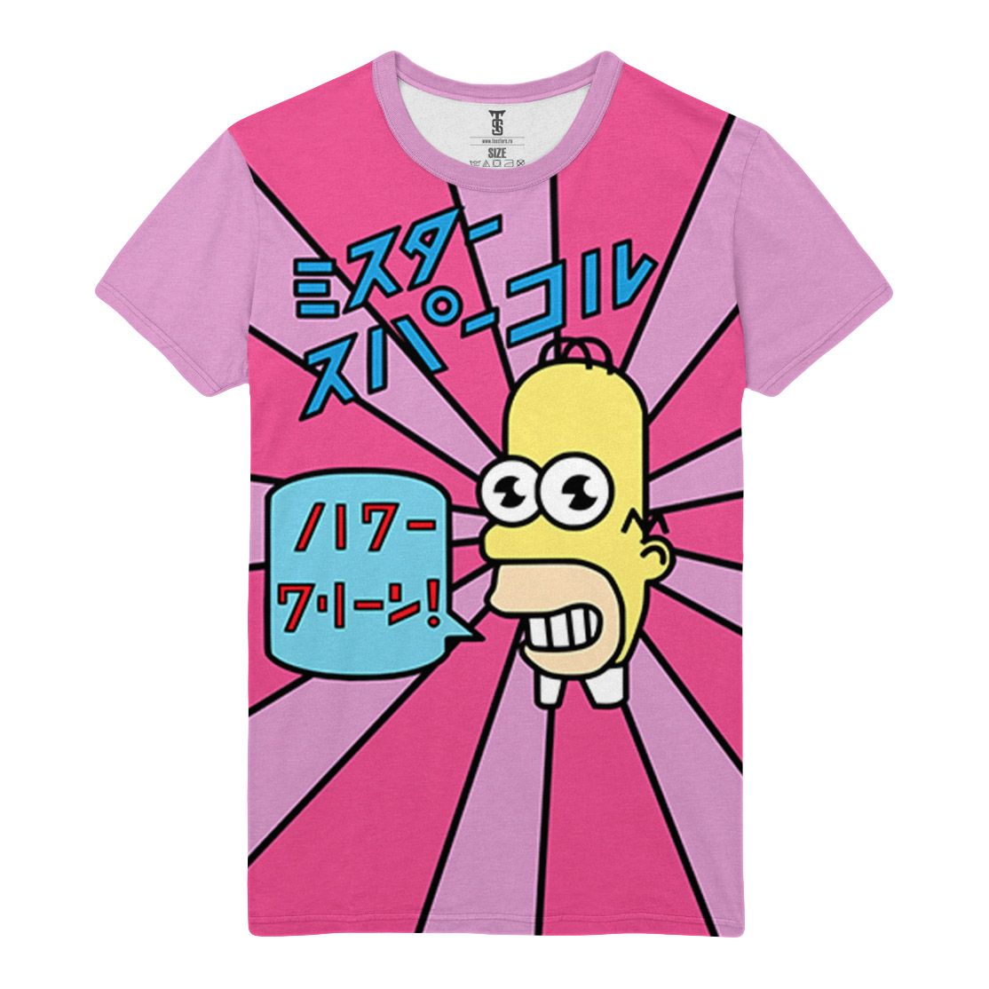 2ac38401d3a5a0 awesome T-shirt Mr Sparkle Homer Simpson The Simpsons Cartoon Loot Merch -   amazon  Apparels  australia  boy  buy  ebay  Female  girls  india  kids   loot ...