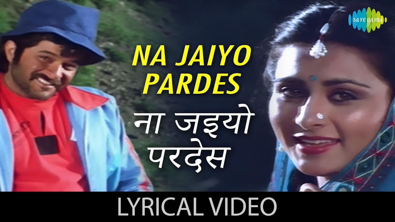 love ka greeting card aaya hai bhojpuri song  global news