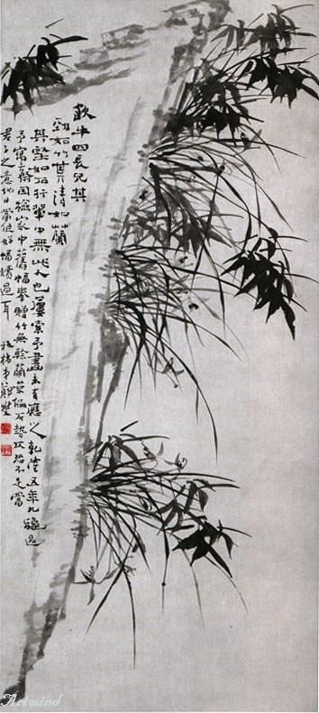 Zheng Xie (鄭燮 1693–1765), commonly known as Zheng Banqiao (鄭板橋) was a Chinese painter from Jiangsu. Qing dynasty