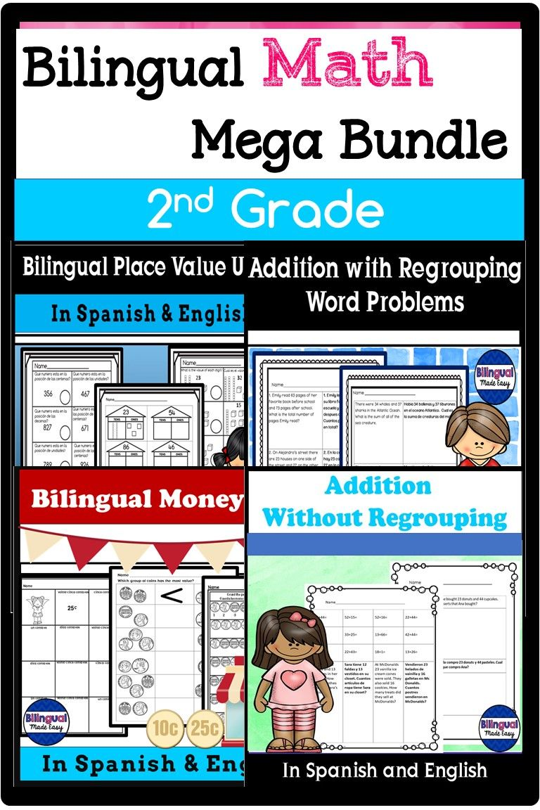 Bilingual 2nd Grade Math Mega Bundle Includes Identical Worksheets In Both English And Spanish English 2nd Grade Math 2nd Grade Math Worksheets Bilingual Math [ 1152 x 768 Pixel ]