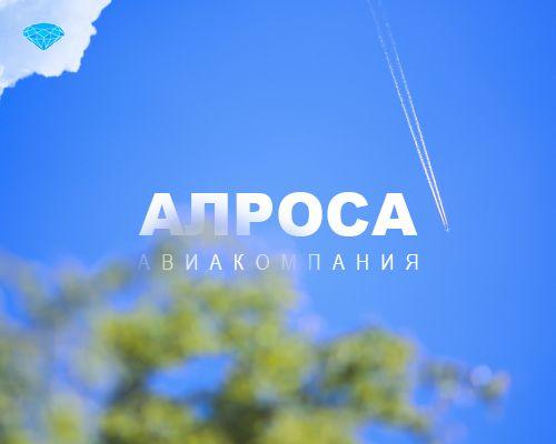 다음 @Behance 프로젝트 확인: \u201cAlrosa airlines.\u201d https://www.behance.net/gallery/43108861/Alrosa-airlines