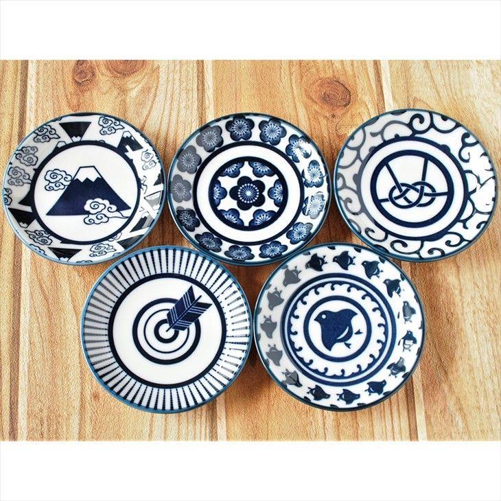 食器 和食器 美濃焼 ボウル うつわ ナッピー かわいい みのる陶器 和文様 3寸小皿 :wmy30sr-ftd:みのる陶器 - 通販 - Yahoo!ショッピング