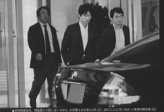 アナ 自殺 川田 元TBSの川田亜子キャスターが練炭自殺