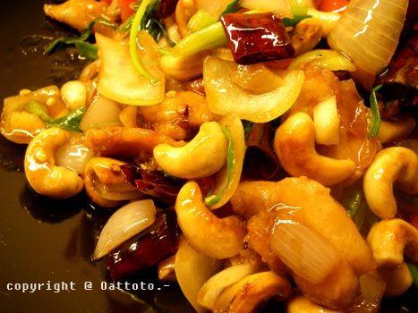 ไก่ผัดเม็ดมะม่วง by oattoto