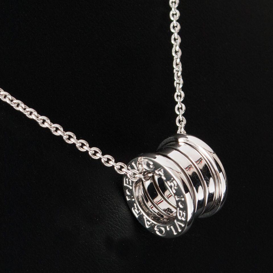 Bvlgari b zero 1 pendant necklace in 18k white gold a beyond the bvlgari b zero 1 pendant necklace in 18k white gold a beyond the rack aloadofball Images