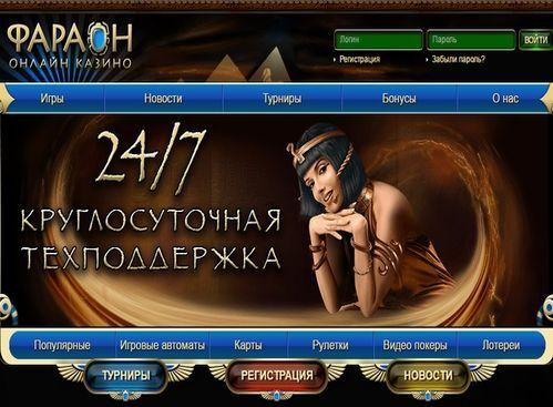 В казино Адмирал можно играть без вложений.Ассортимент лицензионных слотов В игровом зале предложены виртуальные автоматы от лучших производителей - Novomatic, Igrosoft, Evoplay Entertainment, Play'n GO и др.