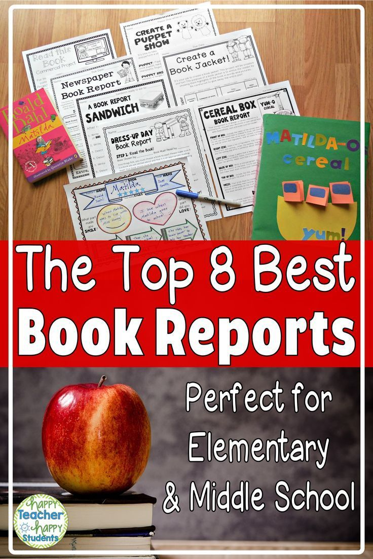 How To Make A Book Jacket Book Report ~ Book report bundle best selling book reports perfect for nd