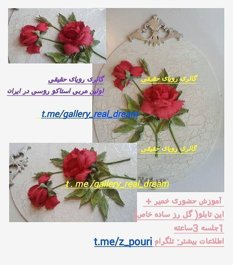 نقاشی گل رز برای طراحی