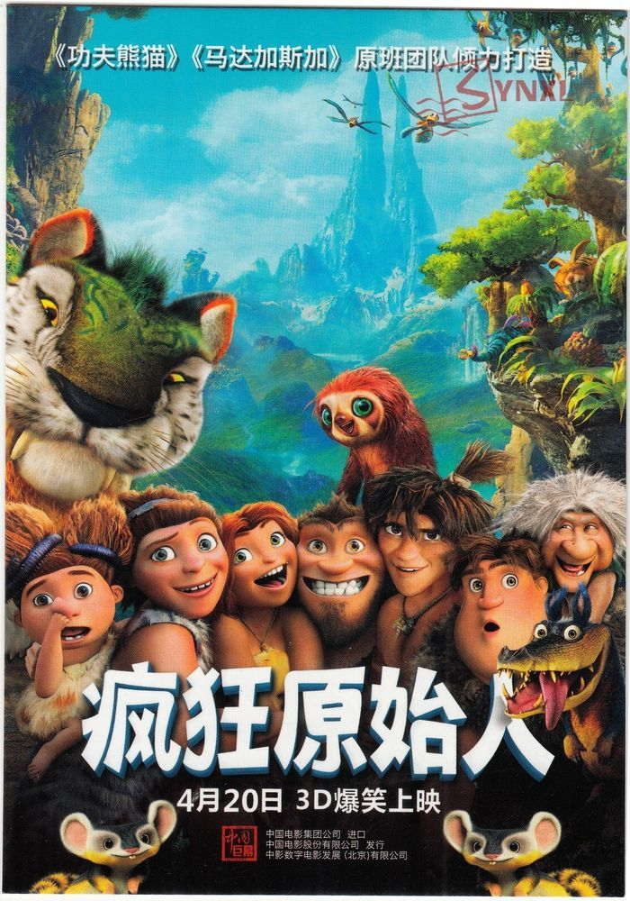 The Croods 2013 Movie Poster