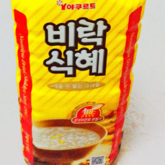 Korean rice dessert drink :) I could drink this everyday ...