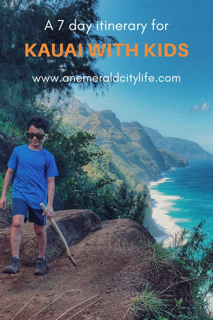 Ideas of what the do with kids on the island of Kauai Hawaii. Ideas from a family travel blogger from Seattle who traveled in February on what to do where to eat and where to stay. #familytravel #kauai #hawaiitravel #style #shopping #styles #outfit #pretty #girl #girls #beauty #beautiful #me #cute #stylish #photooftheday #swag #dress #shoes #diy #design #fashion #Travel